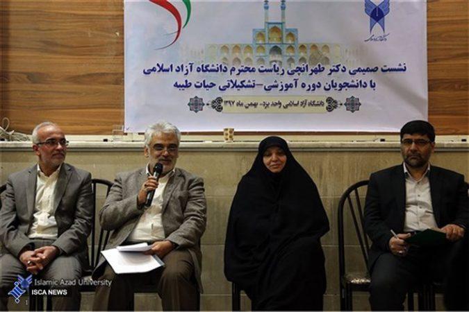 توافق دانشگاه آزاد اسلامی با معاونت علمی و فناوری برای راهاندازی ۵ کارخانه نوآوری در کشور