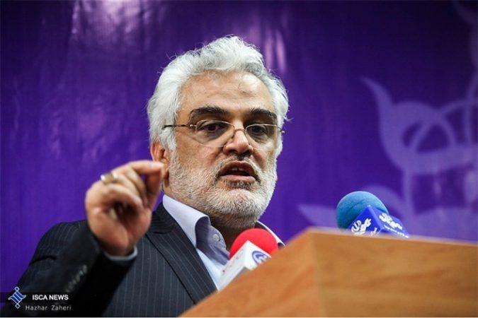 سازمان سما دانشگاه آزاد اسلامی به معاونت آموزشهای عمومی و مهارتی تبدیل می شود