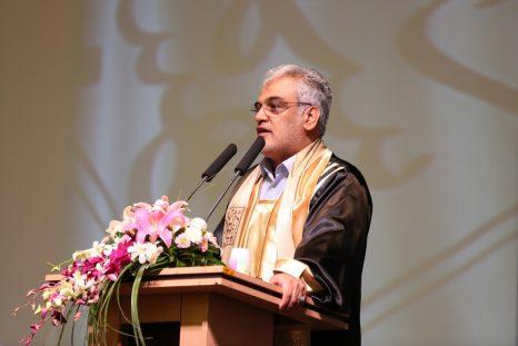 جشن فارغ التحصیلی دانشگاه شهید بهشتی