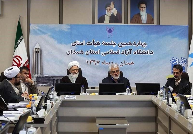 همدان| طهرانچی: دانشگاه آزاد از دستاوردهای مردمی انقلاب است