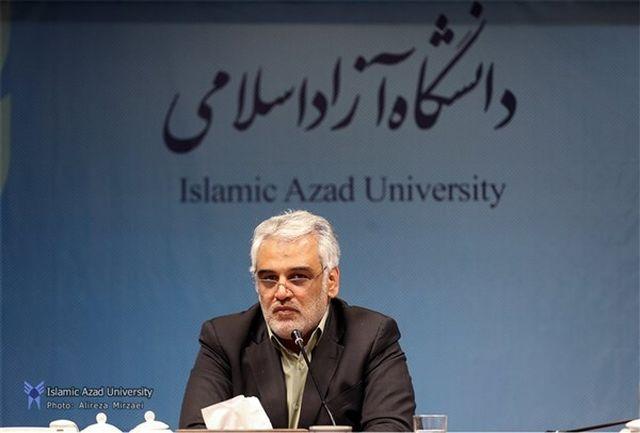 روند تبدیل وضعیت کارکنان قراردادی دانشگاه آزاد اسلامی به زودی آغاز می شود
