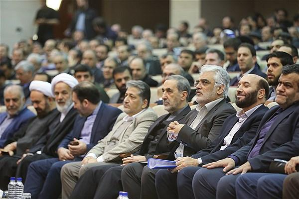 مراسم گرامیداشت چهلمین سالگرد پیروزی انقلاب در دانشگاه آزاد اسلامی برگزار شد