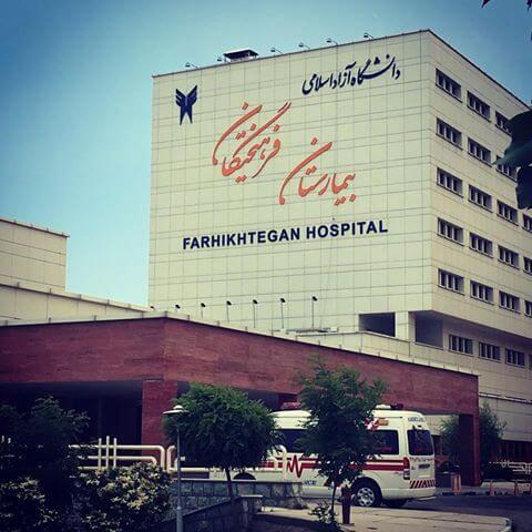 افتتاح بیمارستان فرهیختگان دانشگاه آزاد اسلامی در روز ۲۱ بهمن
