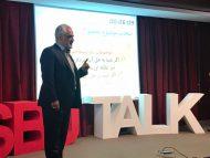 سخنرانی دکتر طهرانچی در  sbu-talk