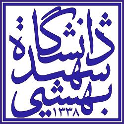 معاون پژوهشی دانشگاه شهید بهشتی از سال ۱۳۸۴ تا ۱۳۸۶