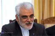 پیام تبریک رئیس دانشگاه آزاد اسلامی به حجتالاسلام والمسلمین مروی