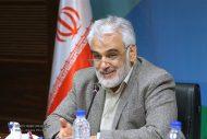 چهارمین روز برگزاری جلسات بررسی بودجه دانشگاه آزاد اسلامی
