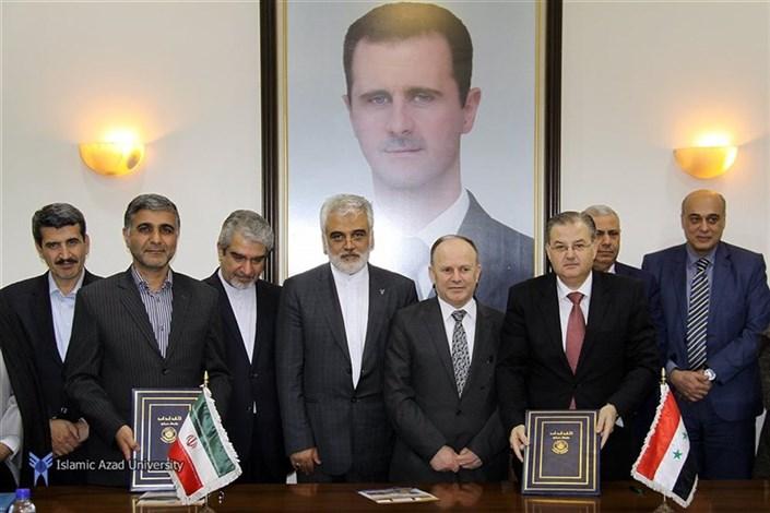 دانشگاه آزاد اسلامی واحد علوم و تحقیقات و دانشگاه دمشق تفاهمنامه همکاری امضا کردند