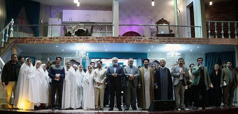 مراسم اختتامیه ازدواج دانشجویی «همسفر تا بهشت» برگزار شد