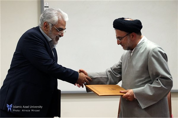 دانشگاه آزاد اسلامی و سازمان اوقاف و امور خیریه تفاهمنامه همکاری امضا کردند