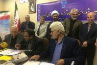 دانشکده پردیس بینالمللی دانشگاه علوم پزشکی آزاد تهران افتتاح شد/تفاهم نامه ساخت بیمارستان دانشگاه آزاد رودهن امضا شد