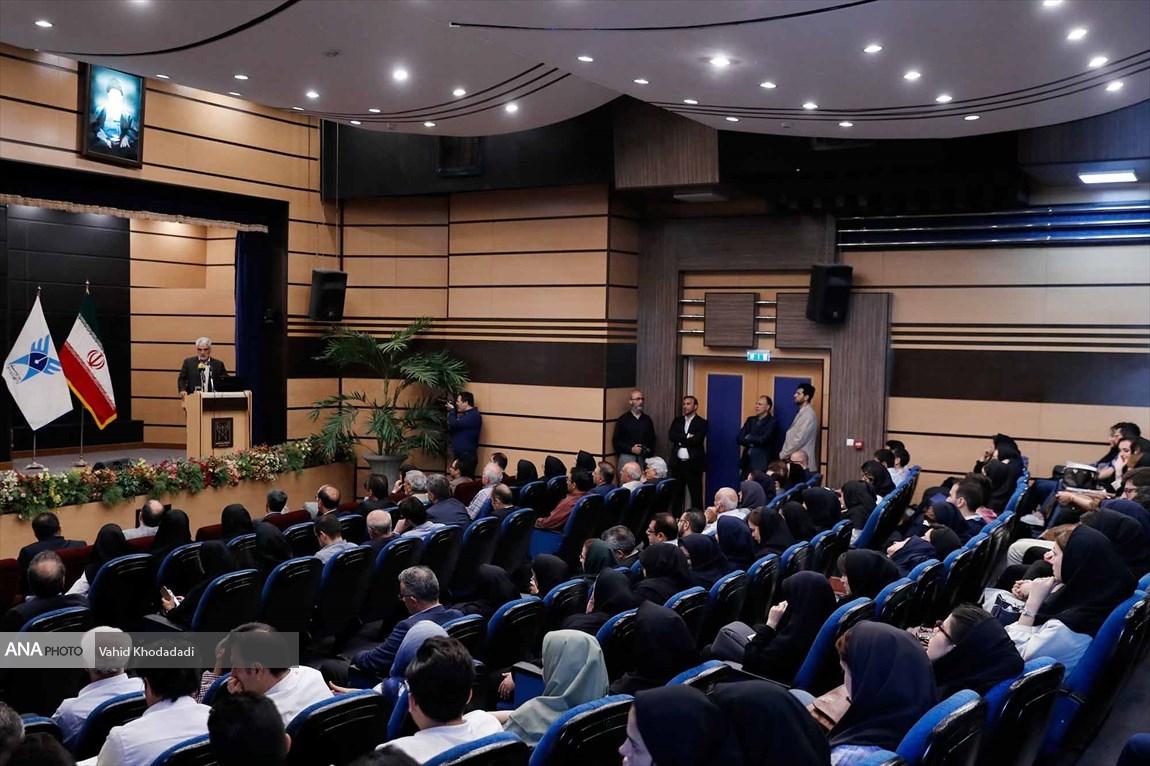 چشمانداز ۱۴۰۴ دانشگاه آزاد اسلامی، افق واقعی است