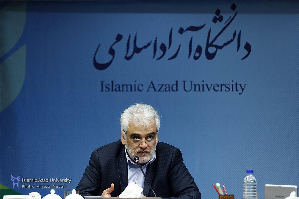 دانشگاه آزاد اسلامی باید به دانشگاه مولد تبدیل شود