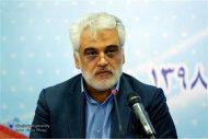 ایجاد نظام خزانه محور برای نخستین بار در دانشگاه آزاد اسلامی