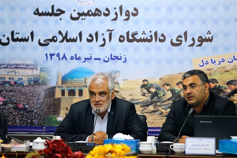 دوازدهمین جلسه شورای دانشگاه آزاد اسلامی استان زنجان با حضور دکتر طهرانچی