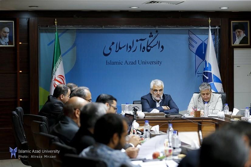 جلسات بررسی بودجه ۹۹-۹۸ دانشگاه آزاد اسلامی به ریاست دکتر طهرانچی
