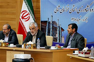 نشست دکتر طهرانچی با اعضای شورای استان و اساتیدگروه کشاورزی استان خراسان شمالی