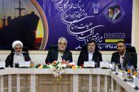 شانزدهمین جلسه هیات امنای دانشگاه آزاد اسلامی استان هرمزگان به ریاست دکتر طهرانچی