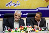جلسه شورای دانشگاه آزاد اسلامی استان هرمزگان به ریاست دکتر طهرانچی