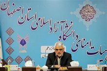 شانزدهمین جلسه هیات امنای دانشگاه آزاد اسلامی استان اصفهان به ریاست دکتر طهرانچی