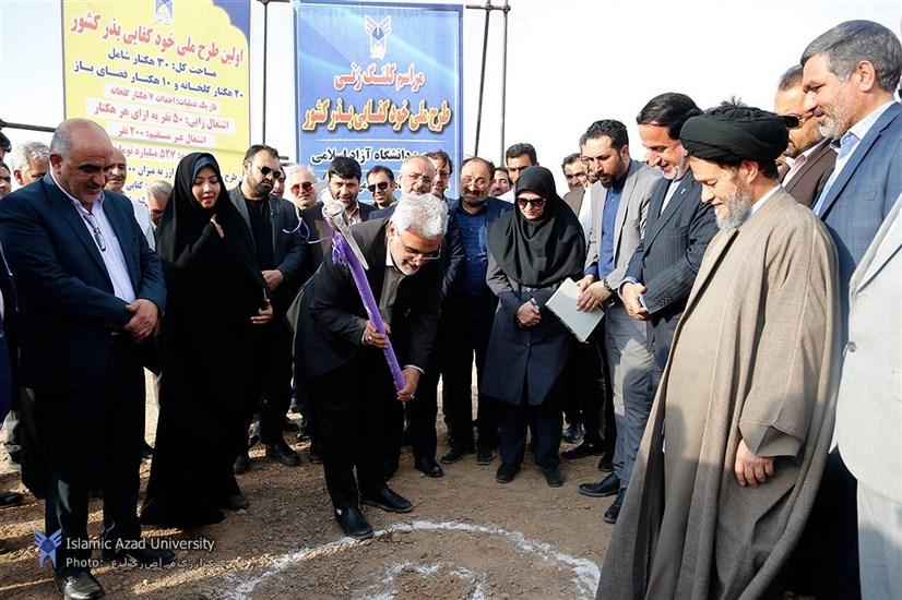طرح ملی خودکفایی بذر حرکت جهادی دانشگاه آزاد اسلامی برای توسعه است/ واگذاری ماموریت ایجاد گلخانه و تولید انبوه بذر به واحد مبارکه – مجلسی