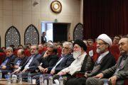 اجلاس مسئولان کانونهای بسیج اساتید دانشگاه آزاد اسلامی آغاز به کار کرد