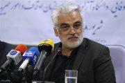 دانشگاه آزاد اسلامی به دنبال کارآمدسازی جریان علم و فناوری است