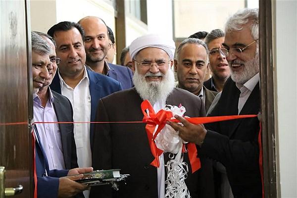 دبیرخانه تقریب مذاهب اسلامی استان سیستان و بلوچستان در دانشگاه آزاد اسلامی زاهدان افتتاح شد