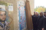 دانشکده فنی و مهندسی دانشگاه آزاد اسلامی واحد دامغان به نام شهید مدافع حرم «هادی شجاع» نامگذاری شد