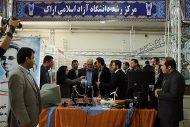 بازدید دوساعته دکتر طهرانچی از نمایشگاه دستاوردهای علمی و پژوهشی دانشگاه آزاد اسلامی استان مرکزی