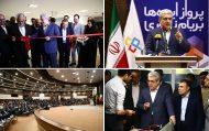 «سرای نوآوری» علوم و تحقیقات افتتاح شد