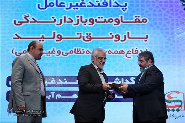تقدیر رئیس سازمان پدافند غیرعامل کشور از رئیس دانشگاه آزاد اسلامی