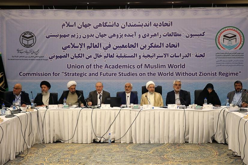 لزوم شبکه سازی دانشگاههای جوامع اسلامی بر مبنای دانشگاه اسلامی و نظریه تقریب مذاهب