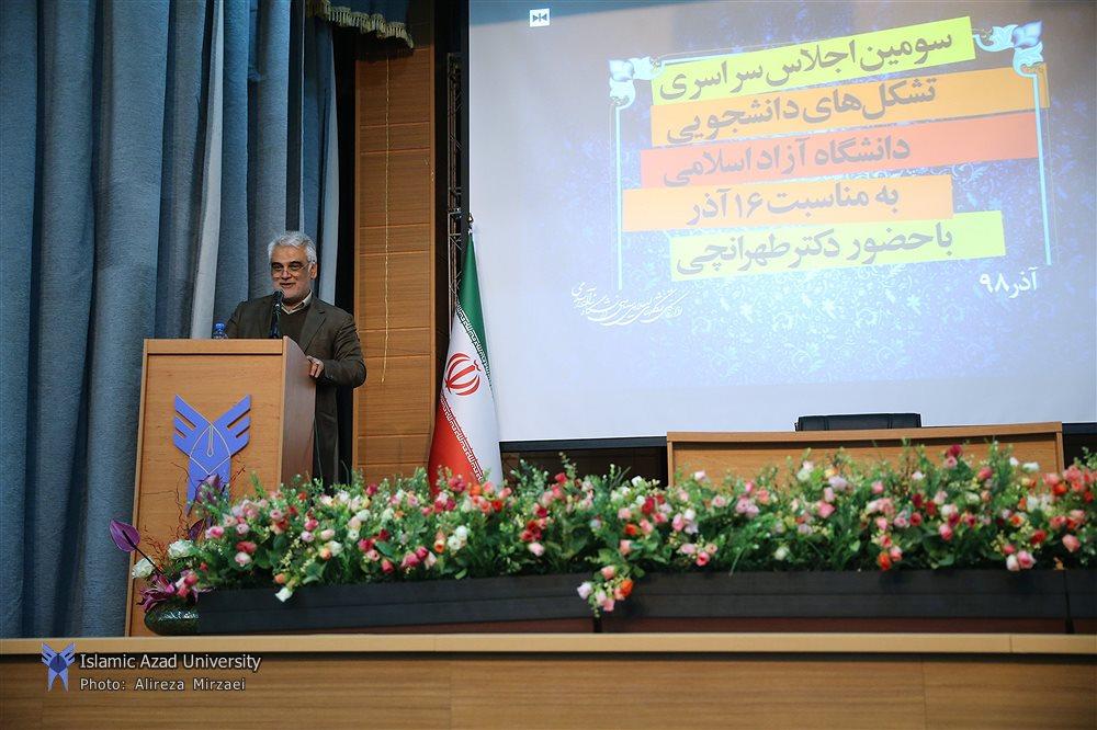 نشست صمیمانه ۳ ساعته دکتر طهرانچی با دبیران و نمایندگان تشکل های دانشجویی دانشگاه آزاد اسلامی