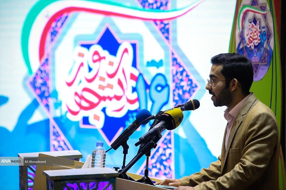بیان دغدغههای تشکلهای دانشجویی دانشگاه آزاد در دیدار با دکتر طهرانچی