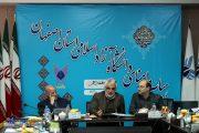 سفر دکتر طهرانچی به استان اصفهان