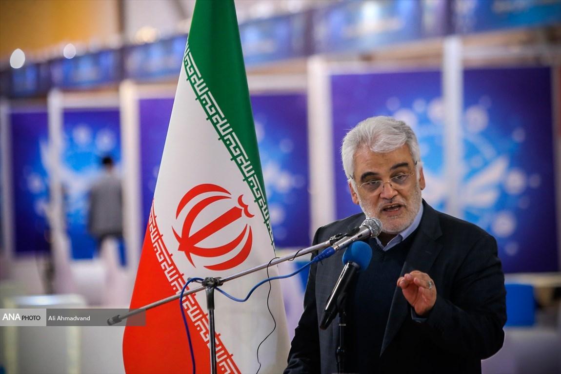 دانشگاه آزاد اسلامی در استان ها به دنبال خلق بازار فناوری است/ تاکید بر برنامه دانشگاه آزاد اسلامی برای  پیشرفت و شکوفایی اقتصاد شهرها