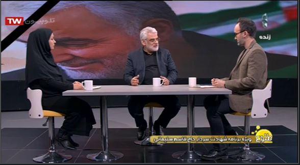حضور دکتر طهرانچی در برنامه طلوع ویژه شهادت سردار سلیمانی