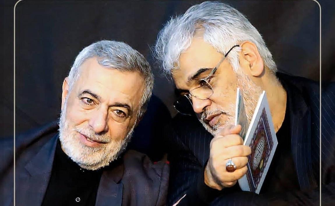دکتر شیخ الاسلام، دیپلمات عرصه مقاومت