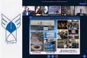 جلسه دکتر طهرانچی با رؤسای دانشگاه آزاد اسلامی استان ها برگزار شد