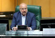 رئیس دانشگاه آزاد اسلامی انتخاب دکتر قالیباف به ریاست مجلس شورای اسلامی را تبریک گفت