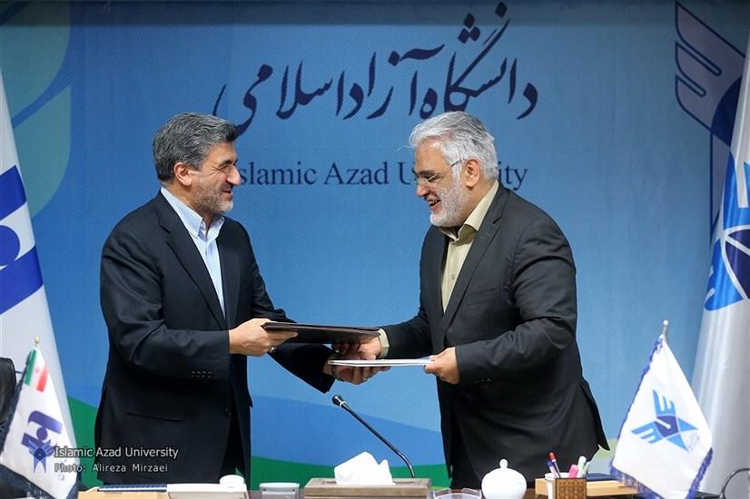 تفاهمنامه همکاری دانشگاه آزاد اسلامی و بانک صادرات ایران امضا شد