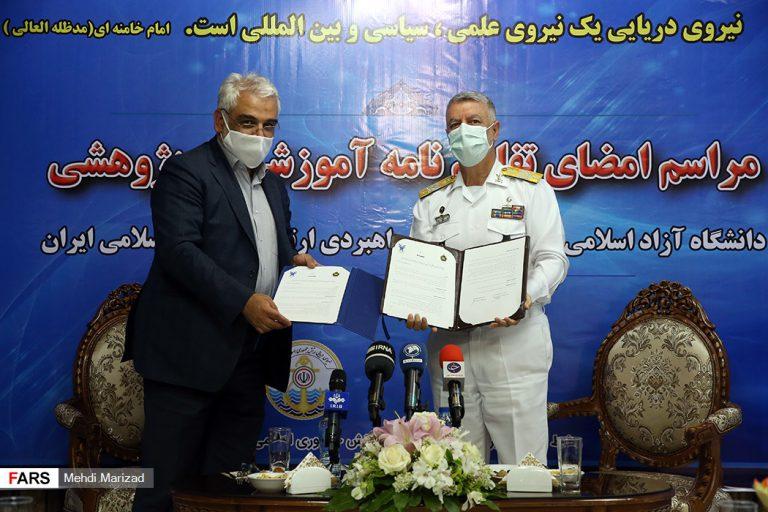 دانشگاه آزاد اسلامی و نیروی دریایی راهبردی ارتش تفاهم نامه آموزشی و پژوهشی امضا کردند