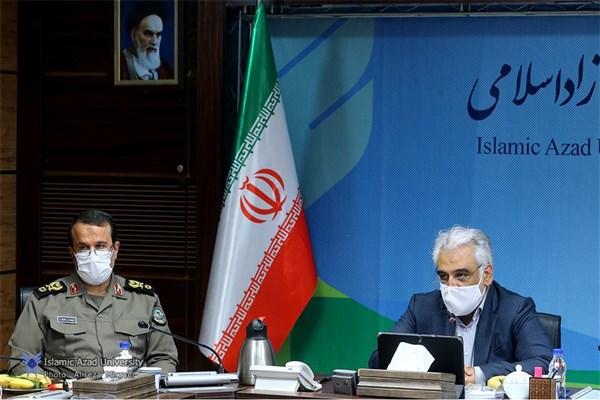 تشکیل ستاد بزرگداشت چهلمین سالگرد دفاع مقدس در دانشگاه آزاد اسلامی