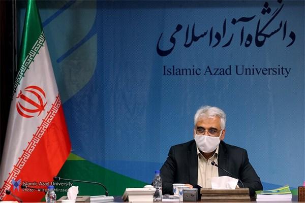 اجرای نظام هوشمند و یکپارچه داده در دانشگاه آزاد اسلامی