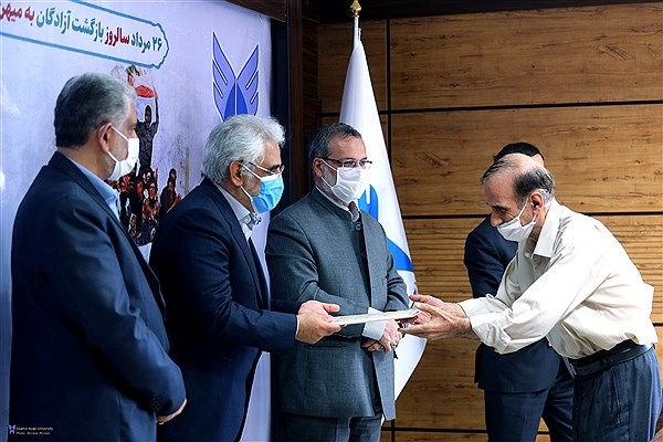 مراسم تجلیل از آزادگان دانشگاه آزاد اسلامی برگزار شد