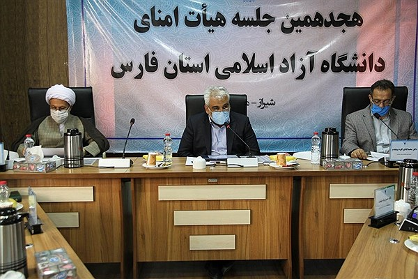 نظام های آموزشی در دانشگاه آزاد اسلامی یکپارچه شده است