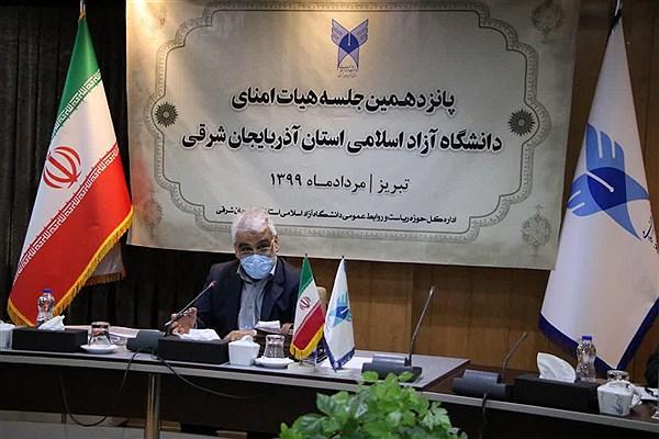 حضور سرزده دکتر طهرانچی در جلسه هیات امنای آذربایجان شرقی