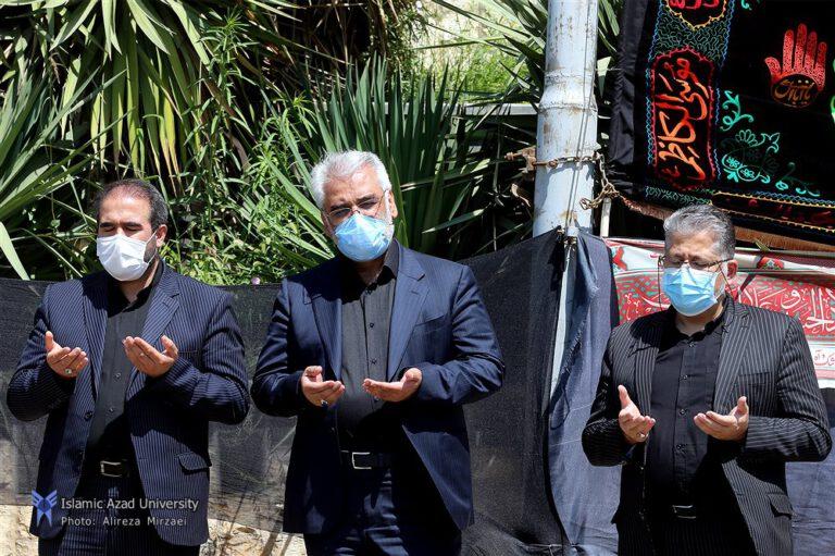 مراسم عزاداری حضرت اباعبدالله الحسین(ع) در سازمان مرکزی دانشگاه آزاد اسلامی برگزار شد
