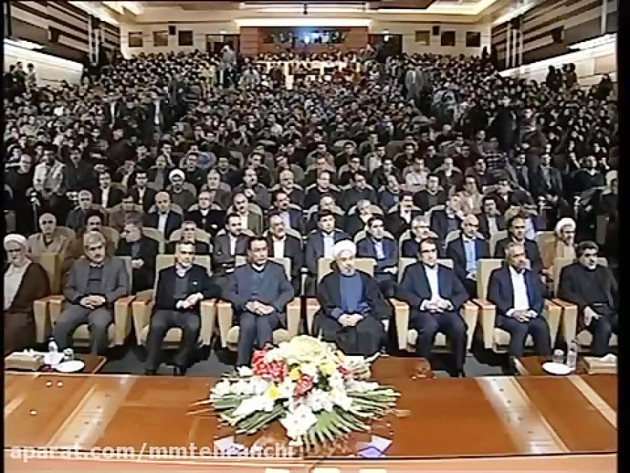 سخنرانی دکتر طهرانچی رئیس وقت دانشگاه بهشتی در ۱۶ آذر۹۲